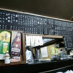 竹内食堂 - 壁のメニュー・1