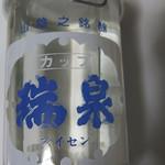 高田酒造場 - ドリンク写真: