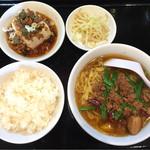 味珍 - 本格台湾ラーメン定食 税込680円