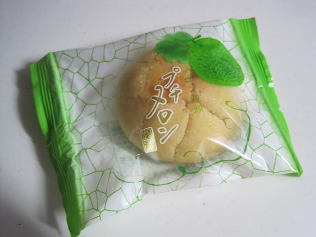 日本橋屋長兵衛 横浜ジョイナス店