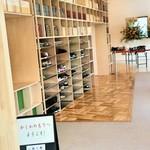 緑のカフェ - 出入口