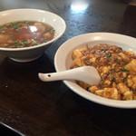 56620980 - 中華丼とワンタンスープセット