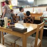 岳乃屋 - 店内の雰囲気