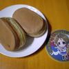 黄金焼 - 料理写真:つぐちゃんの秘密のフレーバー~☆