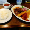 ANDO - 料理写真:日替わりランチ930円(税込)