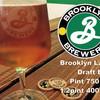 BROOKLYN DELI CRAFT BEER - ドリンク写真:NY直輸入のブルックリンラガー。希少な樽生ビールです。