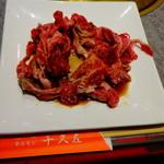 千久左 - 主役の肉 ※あみ焼き定食1000円(税込)より