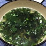 道の駅おおさと 大郷ふるさとプラザ - お湯を注ぐだけで、こんなに具沢山のスープに!