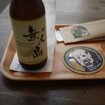 ミカサ カフェ - 猿島ビール~☆