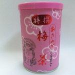 山本園 - 料理写真:梅こぶ茶(50g×2袋:630円)