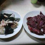 やきにく徳山 - 牛モツとサガリ