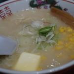 梅光軒 - 塩バターコーン
