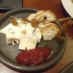 56630392 - チーズ盛り