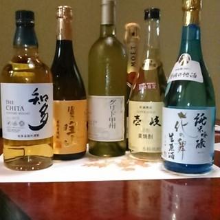 厳選した美味しい焼酎・日本酒をご用意しています