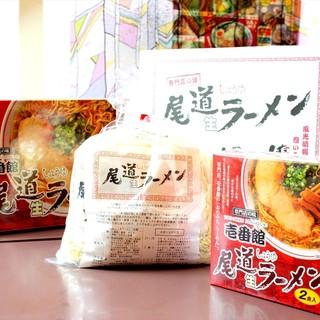 尾道ラーメン壱番館といえばお土産物