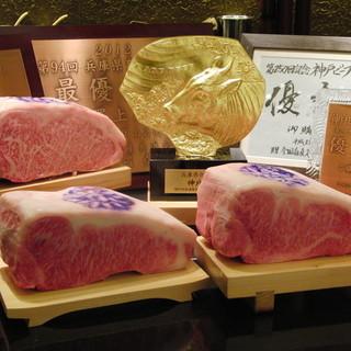 兵庫県内3契約牧場からの神戸牛のみを使用!