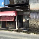 岩本商店 - お店です