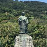 56635526 - 中岡慎太郎像