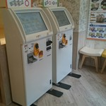ベジフルカレー 福島駅前店 - 液晶券売機