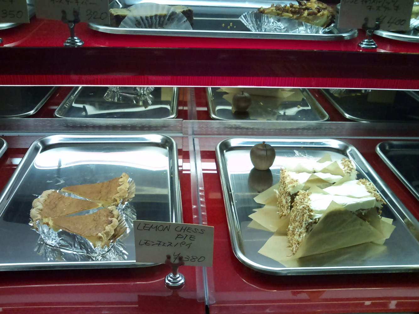 Dread Naught BAKE SHOP