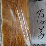 乃が美 離れ - ◆生食パン(2斤:840円:税込)