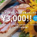 1K - 料理写真
