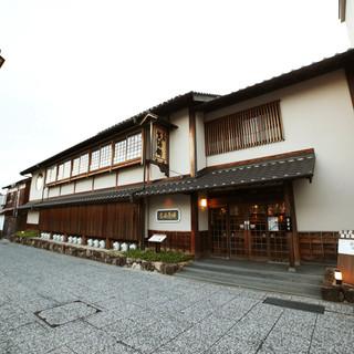 広島を代表する蔵元・賀茂鶴酒造直営の和洋食レストラン