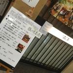 56646208 - すじ平('16/9)