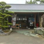 海侍 - かっこかわいいお店です 海侍さん
