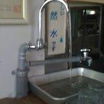 5665695 - お水はセルフサービス