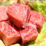 木の芽 - ステーキ