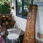 イタリア式食堂 ブラン -