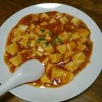 shanhaishukaijinhanten - 麻婆豆腐