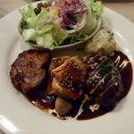 街の洋食屋 AKIRA - Bランチ グリルチキン・奥出雲豚の煮込み・黒毛和牛のミニハンバーグ