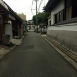 キシモト - 駅に向かう途中にあります