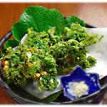 居酒屋  誇羅司屋 - 料理写真:青さの海鮮かき揚げ(600円)