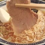 東京ラーメン ラ・ヌイユ - チャーシュー