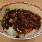 みやび - 料理写真:牛バラ丼
