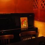 ザネリ - ピアノがあります