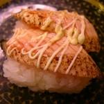 はま寿司 - 炙りとろサーモン