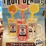 花たぬき - ドリンクは人気のジムビームに生のフルーツを投入したフルーツカクテルの「フルーツビームハイ」がオススメ。