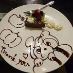 花たぬき - チョコペインティングのサプライズがありました!!
