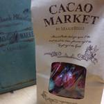 カカオ マーケット バイ マリベル - 袋に好きなチョコレートを入れる量り売り