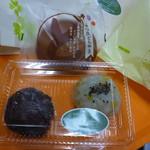 さかえ屋 - 料理写真:3点で385円~