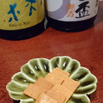 日本酒スタンド 酛 -