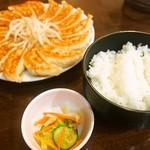 石松餃子 - 餃子 & ライス