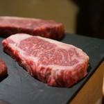 LE SEVERO - 熟成バザス牛 サーロイン
