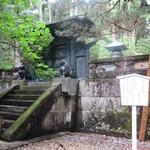 きしの - 鋳抜門