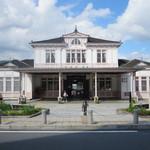 きしの - JR日光駅(関東の駅100選)