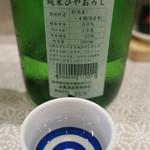 ツバメヤ - 201609 金鳳 ひやおろし(金鳳酒造)550円